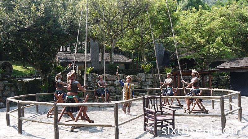 Taiwan Aboriginal Tribe
