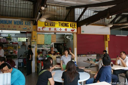 Thong Kee stall