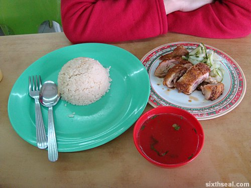 aho chicken rice