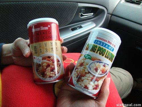 oat congee