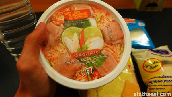 pork tom yam noodles