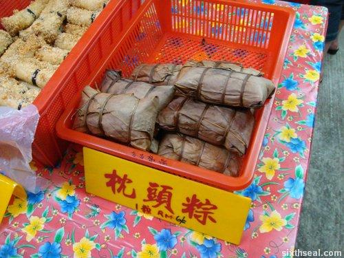 hakka dumpling