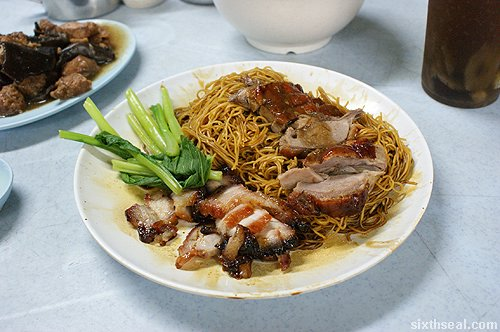 besi wantan mee duck