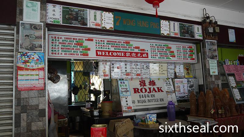 Famous Rojak Bintangor