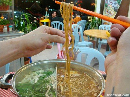 noodle trick