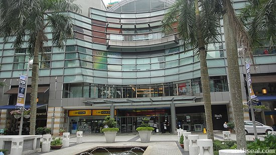 pikom ict mall capsquare