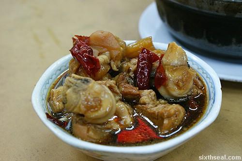 chuan kee pork dish