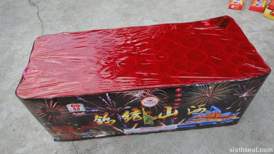 20kg fireworks cake