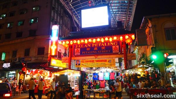 cny petaling street