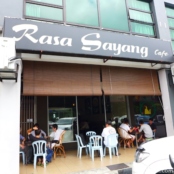 rasa sayang cafe