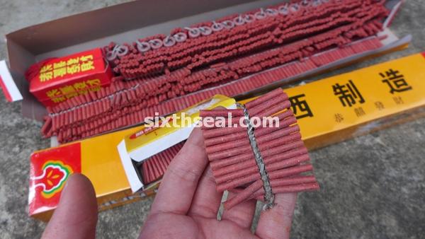 shun lee hung firecrackers