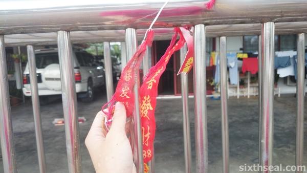 firecrackers banner