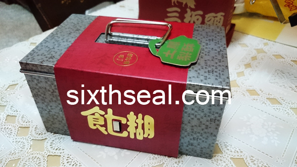 maxim cny cakes