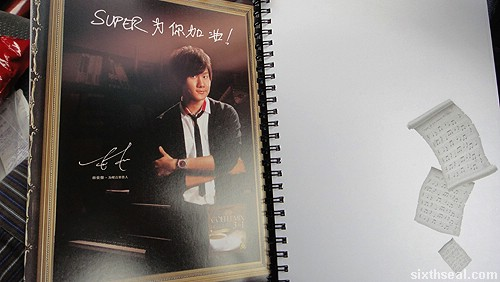 jj lin notebook