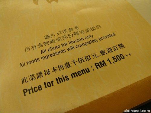 ducking menu