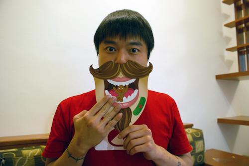 heineken festive mask me