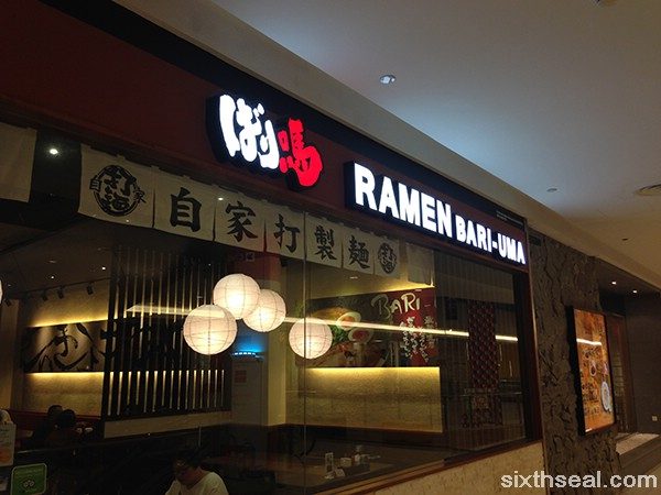 Bari-Uma Ramen