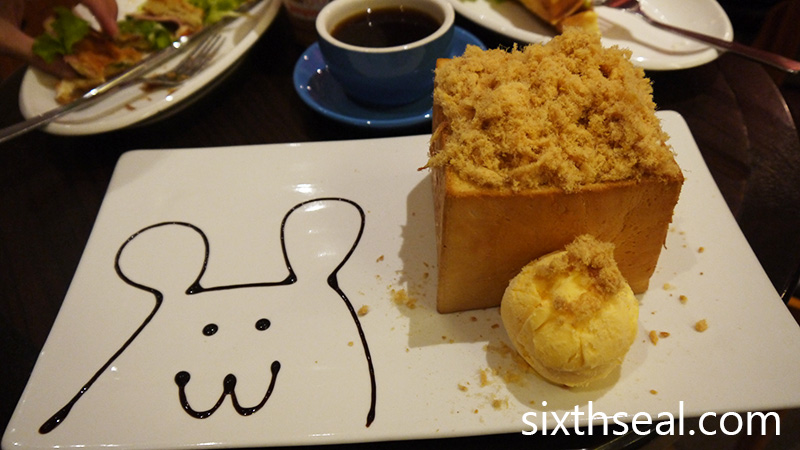 Chicken Floss Honey Toast