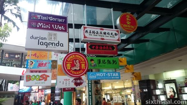 Famous Street Food KL