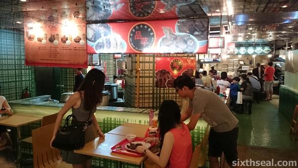 Pin Qian Klang Bak Kut Teh Stall