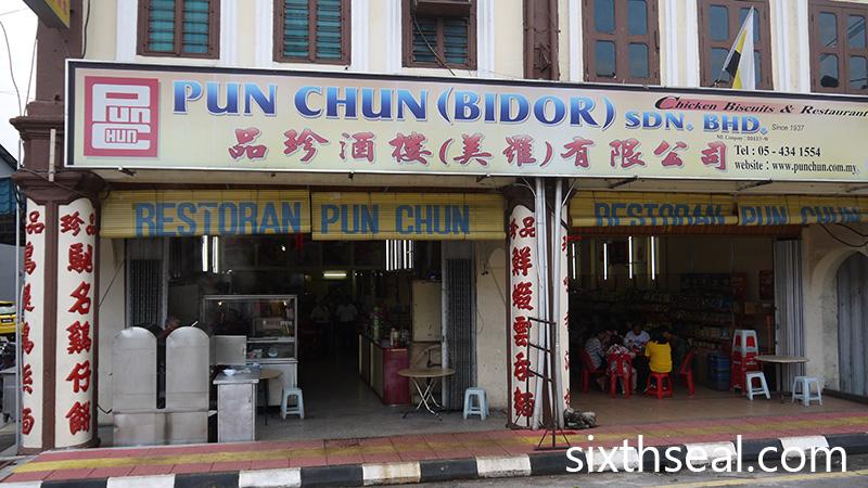 Restaurant Pun Chun Bidor