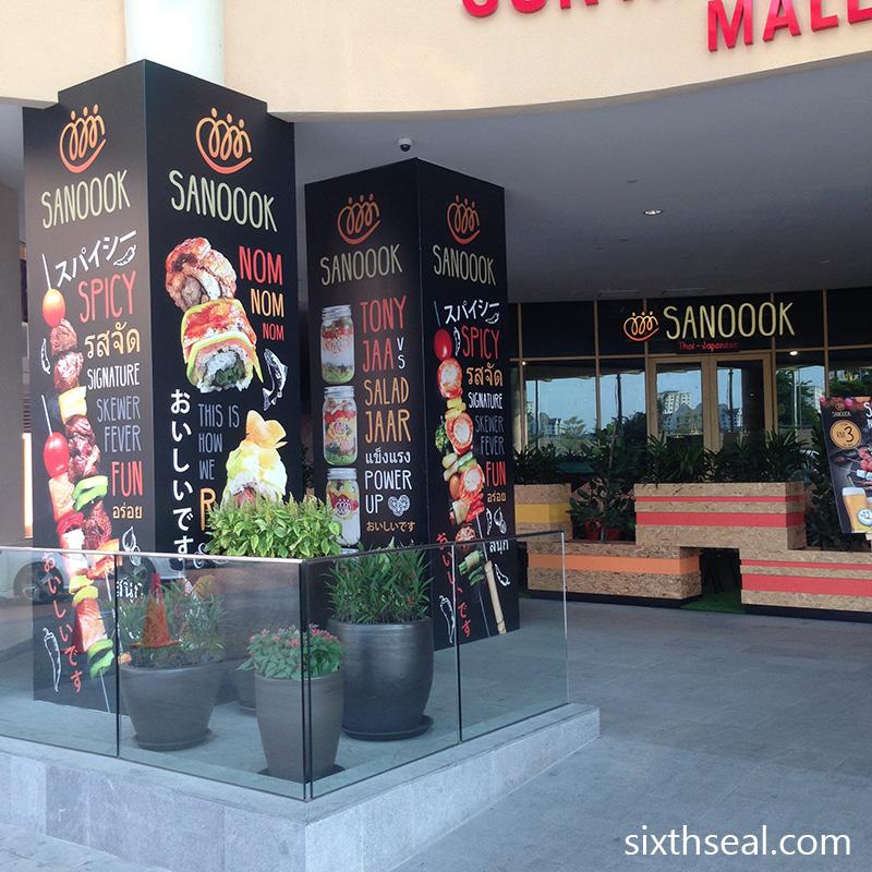 Sanook Sunway Pyramid