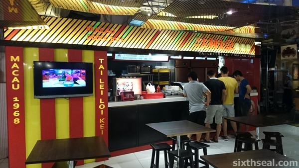 Tai Lei Loi Kei Macau Pork Chop Bun Stall