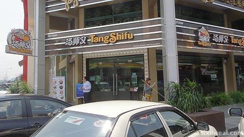 tang shifu