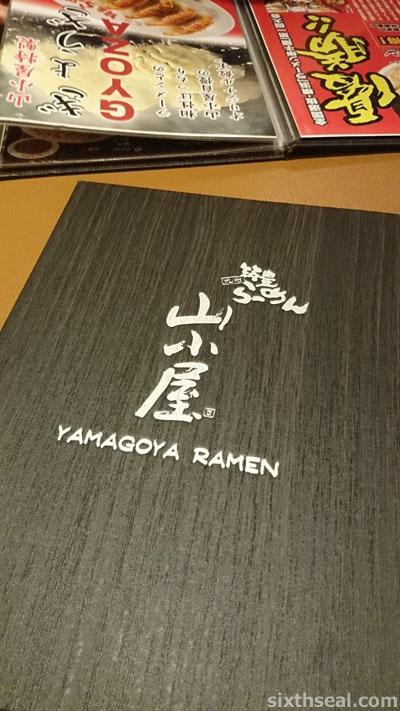 yamagoya ramen menu