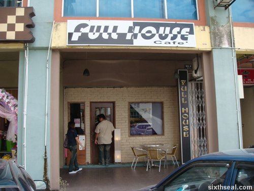 full house cafe