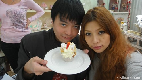 flutterbie cake