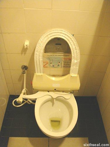 gsc toilet