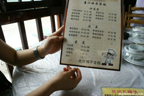 chinese menu