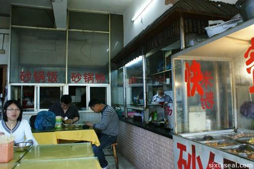 gui lin mi fen horse meat