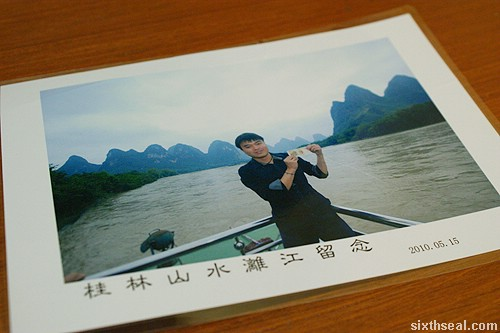 rmb 20 guilin