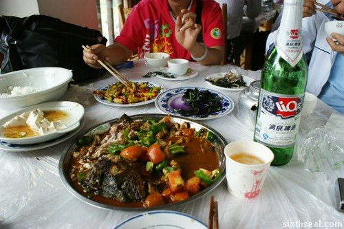 yangshuo beer fish end