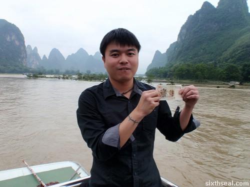 yuan 20 point