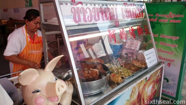 pork leg rice hat yai
