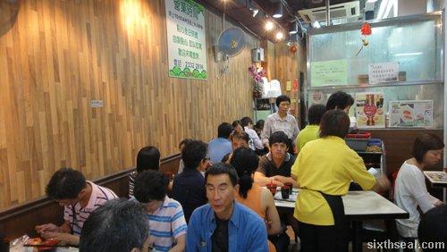Tim Hou Wan HK