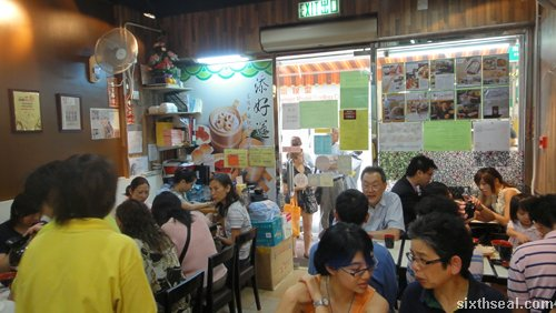 Tim Hou Wan Hong Kong