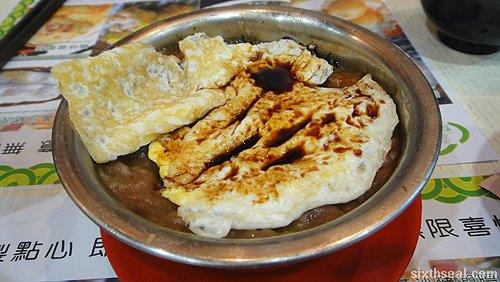 dim sum rice