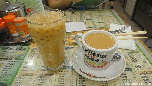 hong hong tea