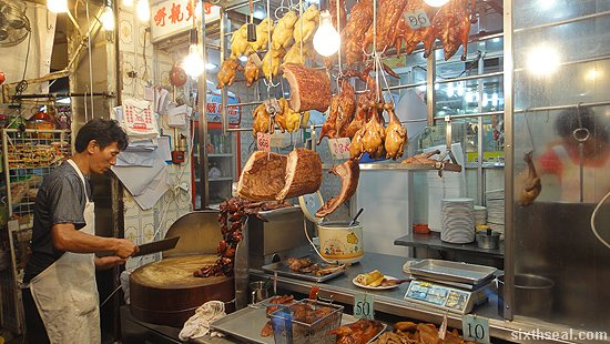 roasted meat hong kong