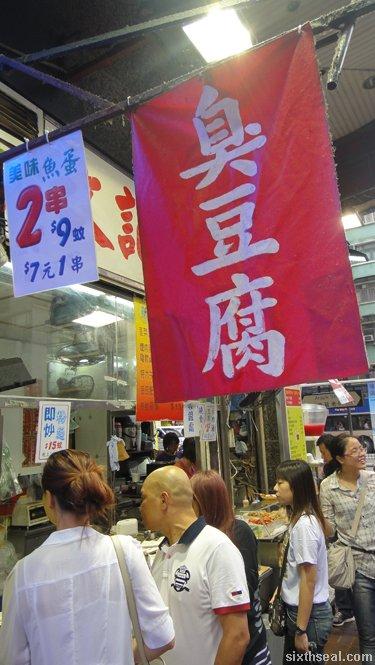 stinky tofu hong kong
