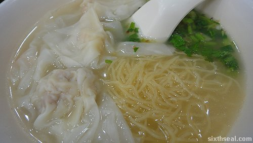 wonton mee