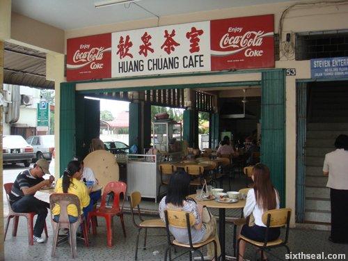 huang chuang cafe