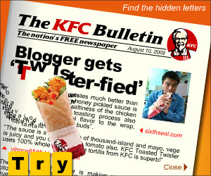 kfc-ad-game