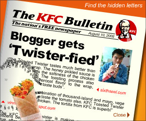 kfc-ad-warp