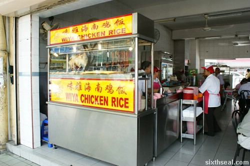 wiya chicken rice stall