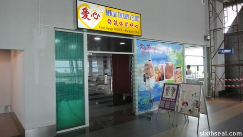 kufong theraphy centre